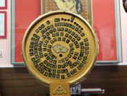 Pamětní medaile ke 100. výročí vzniku republiky